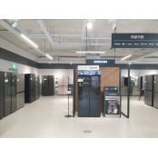 전자랜드, 파워센터 송현점 안마 신규 오픈