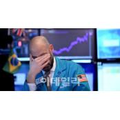 [뉴스새벽배송]美증시 5~6%대 조정…오늘 韓증시는?