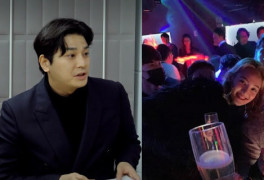 """김상교, 효연 """"못봤다""""는데도 """"승리랑 친하니까"""""""