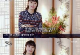 """김혜수 '한국인의 밥상' 10주년 축하…""""최불암·김민자 선배는 부모같은 분"""""""