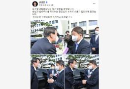 """""""윤석열 영접한 권영진"""