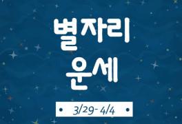 [카드뉴스]2021년 3월