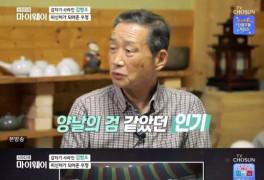 """김병조 """"대본대로 했는데… 전당대회 발언 후 활동 중단"""""""