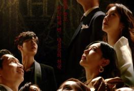 '펜트하우스3' 도쿄올림픽 생중계로 오늘(23일) 결방 [공식]