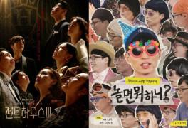 도쿄 올림픽 개막→본격 중계 편성…'펜하3'→'놀뭐' 줄줄이 결방 [종합]