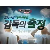 게임동아, 3월 12일 아이엠카지노 신작 게임 출시 아이엠카지노 관련 소식 모음 아이엠카지노