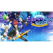 게임동아, 4월 21일 신작 게임 출시 관련 릴게임최신버전 소식 모음