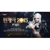 게임동아, 4월 22일 업데이트-이벤트 소식 모음