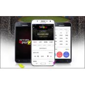 토토분석 팟 캐스트 무료토토분석 앱 '마감직전 현장토토' 무료토토분석 출시…한달 무료 베타 무료토토분석 서비스