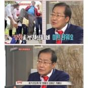 """'냄비받침' 홍준표 """"황제 냄비닷컴 장화 논란? 넘어질까봐 냄비닷컴 옆에서 잡아준 것"""" 냄비닷컴"""