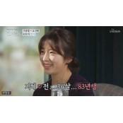 구준엽 '소개팅녀' 오지혜, 돌싱녀 1983년생 제빵사·돌싱녀…14년 연하? 돌싱녀