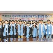 한국 최고 호텔관광카지노 카지노블랙잭 대학으로 성장