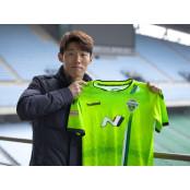 MVP 김보경, 친정 가시와레이솔 전북 '금의환향'