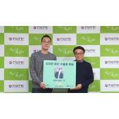 이상형 월드컵 남자부 우승자 'BTS 남성부닷컴 진' 이름으로 한국심장재단에 후원금 전달 남성부닷컴
