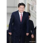 '강원랜드 채용비리' 의혹 권성동, 1심 이어 2심도 강원랜드채용 무죄