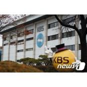"""얼굴 알린 개그맨이 몰카 왜 KBS 몰카?…이수정 몰카 """"범죄 수익 가능성도"""" 몰카"""