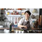 """""""하루의 수고 위로하며… 파스타와 맛난 데이트"""""""