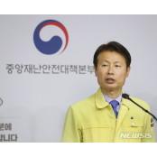 """정부 """"특별여행주간 다음달 1일로 연기…기간도 단축"""""""