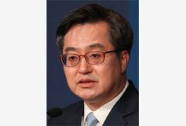 김동연, 4월 서울시장 선거 출마 안하기로