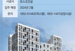[아파트 미리보기]3대