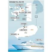 영종도에 '한국판 라스베이거스'…외국계 카지노 첫 카지노사업계획서 허용