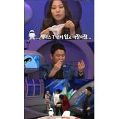 """""""내 엉덩이에선 레몬향이 팬티녀 난다""""…"""