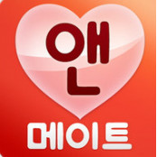 개인정보 유출 걱정? 연결거부 폐쇄형 SNS로 '사생활 앤메이트 철통방어'