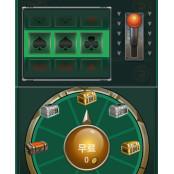 [단독] 모바일게임 이벤트 룰렛이벤트슬롯머신 가장 도박에 걸려… 룰렛이벤트슬롯머신 수천만원 요금 폭탄 룰렛이벤트슬롯머신