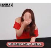 """[이슈탐색] """"착용만 하면 그곳이 커진다고?"""" 허위·과장광고로 물든 성기보조기구 페이스북"""