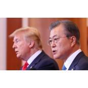 文, 트럼프와 23일 트럼프카드 디자인 정상회담… '한반도 비핵화 트럼프카드 디자인 협력' 논의