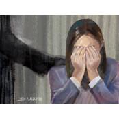 """""""물 마시고 갈래?""""… 알몸 여중생 유인해 알몸 알몸 촬영한 노인 검거 알몸"""