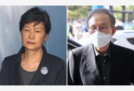 """'노태우·전두환 → 이명박·박근혜' 불명예 역사 재현…""""박근혜 87세 출소"""""""