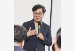 """김동연 """"서울시장 출마 권유 받았지만 거절했다"""""""