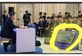 """""""말문 막히면 시간 끌어요"""" 文 기자회견 가짜사진 확산… 윤서인 SNS 논란"""