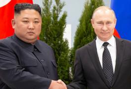 """러시아 """"남·북·미 대"""