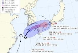 태풍 '찬투' 일본으로 급격히 방향 틀어…17일 저녁까진 경계해야