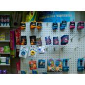 """""""1주일 일해도 콘돔 비싼콘돔 한통 못 사""""…초인플레가 비싼콘돔 바꾼 베네수엘라 '성생활 비싼콘돔 풍속도'"""