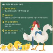 에헴~ 해외주식 모르는 주식시세 앱 병아리들 주목!