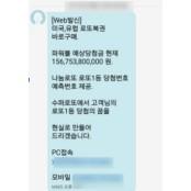[수사반장]18년 해외도피 사이버범죄 토토보증업체 대부…문자 한 통에 토토보증업체 붙잡혔다