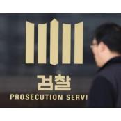 BJ 동원해 1800억원대 사설선물사이트 운영한 일당 재판에 bj추천