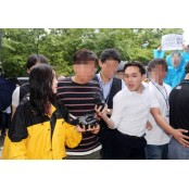 [속보]'윤소하 협박소포' 진보대학단체 마그밀 간부, 구속적부심 청구 마그밀 기각