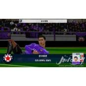 북한에서 호날두 앞세운 모바일 축구 축구분석가 게임 인기