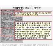 """""""야동으로 노인층 통신요금 야한야동 폭탄"""" 폭로…LG유플러스 """"사실 야한야동 아냐"""""""