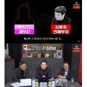 """무한도전 갤러리 """"가세연 성추문 폭로 디시인사이드갤러리 연예인, 고정 멤버 아냐"""""""