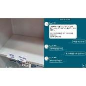 손소독제 풍선효과, 소독용 에탄올 수급 소독용에탄올구입 '우려'