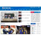 """중국 """"NBA 계속 nba중계 안 틀 것"""" nba중계"""