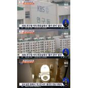 [단독] KBS 女화장실 몰카 몰카 설치범은 KBS 몰카 공채 출신 개그맨 몰카