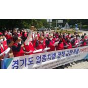 유흥주점 최장 6주 유흥 영업중단... 경기 시.군, 유흥 집합금지 해제 나서 유흥