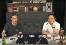 """최지우 남편 신상 공개하고 """"車가 모텔에""""… 가세연 도넘은 폭로"""
