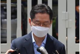 '김경수·박원순·오거돈 보궐선거'에 예산 1000억 든다
